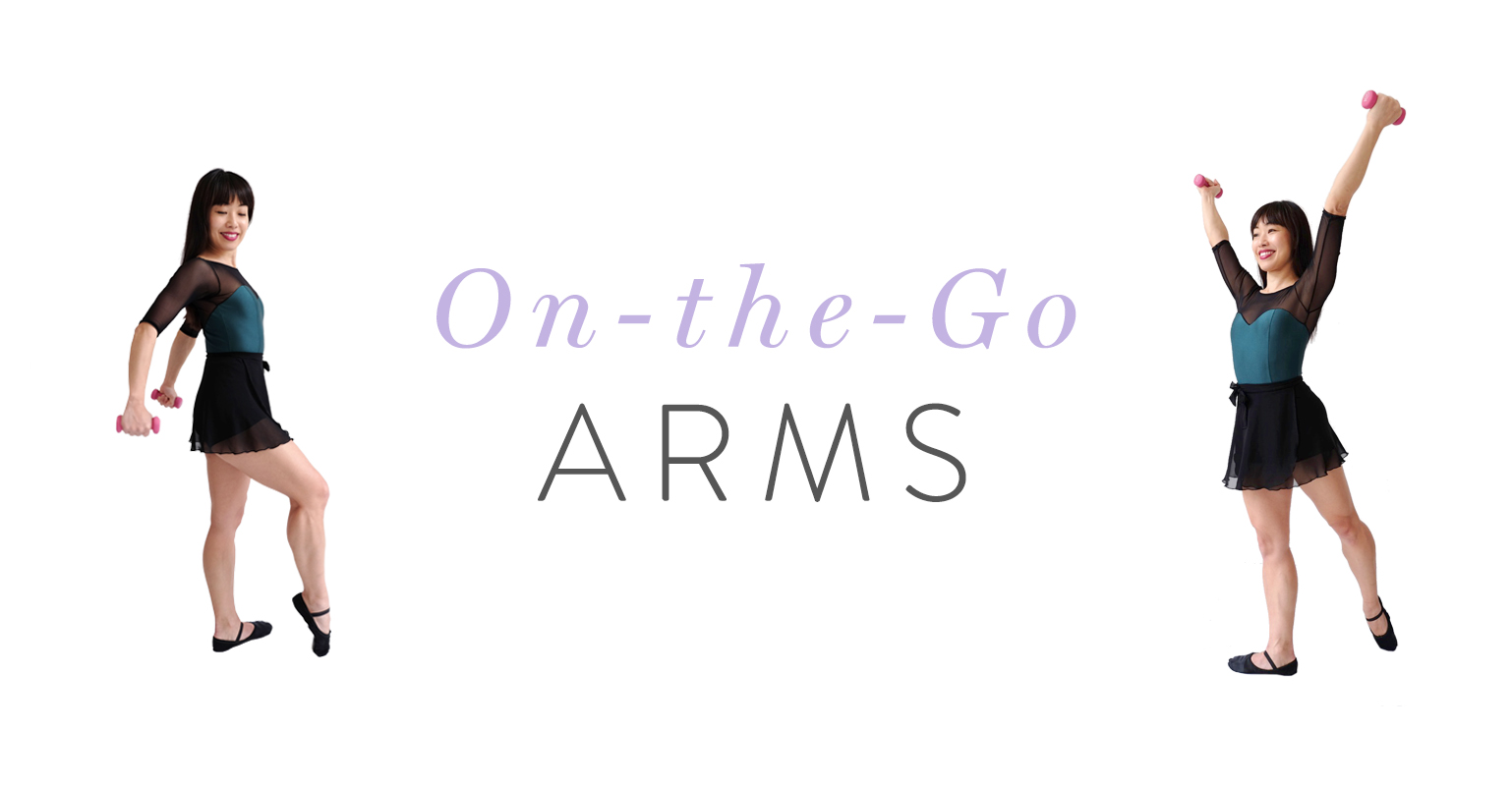 On - the - Go Arms!