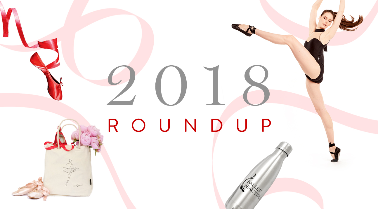 2018 Holiday Roundup